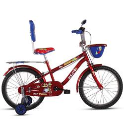Charming BSA Champ Birdy Cycle