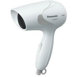Smart Looking Turbo Functional Panasonic Hair Dryer for Handsome Men
